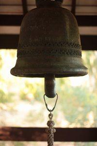 bell @ Bodhinyana