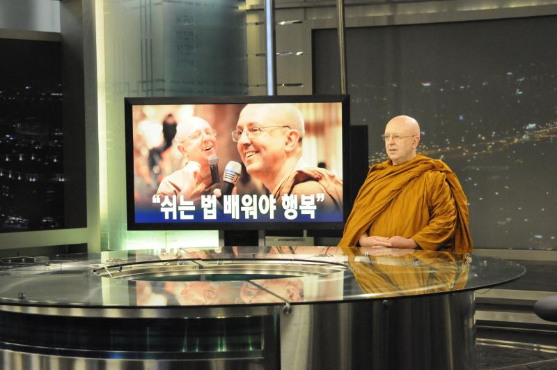 Ajahn Brahm Korea TV 2013