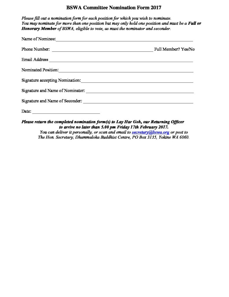 Nomination Form 2017