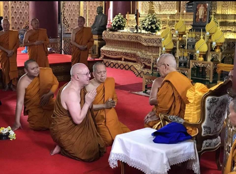 Ajahn Brahm meeting the Sangharaja 2017
