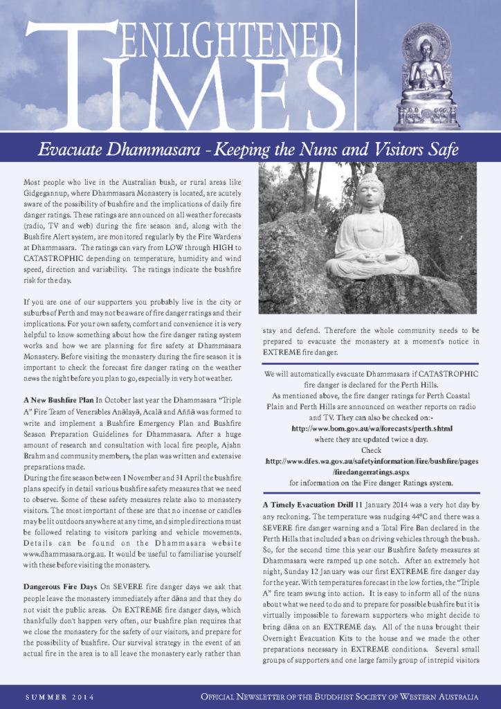 2014 Summer (Enlightened Times)