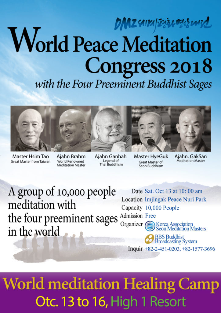 world-peace-congress