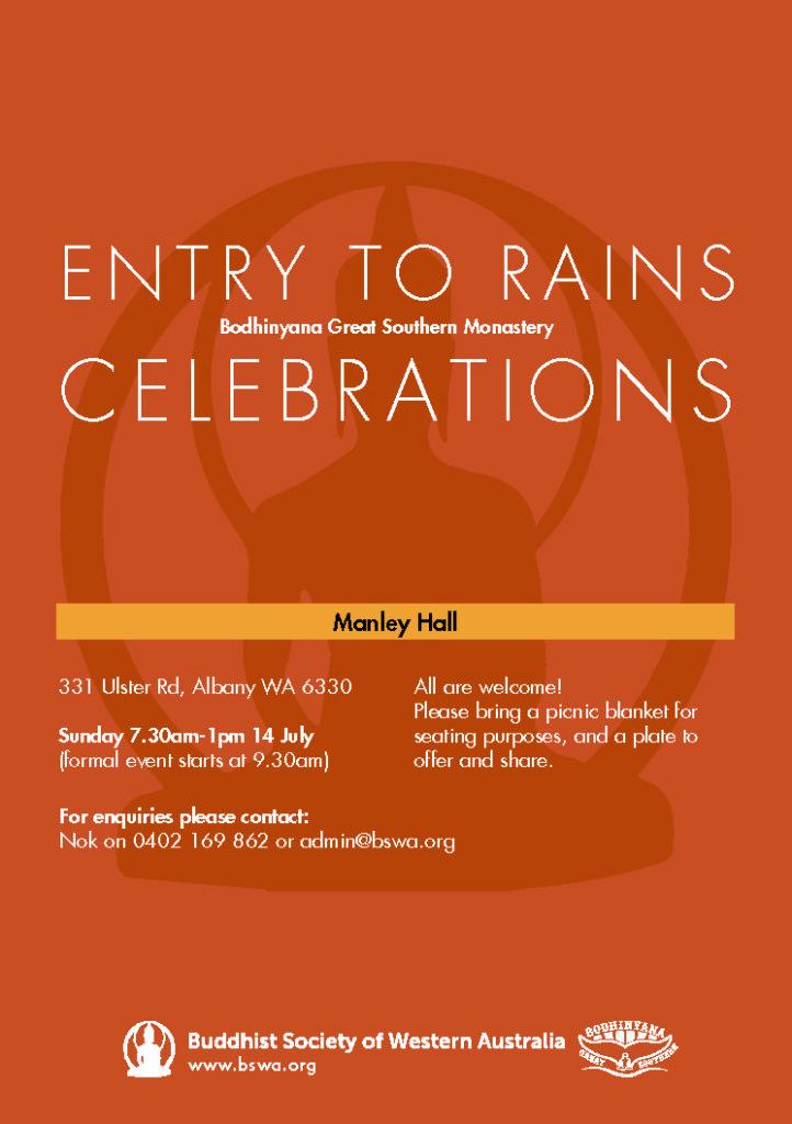 2019 Rains Retreat