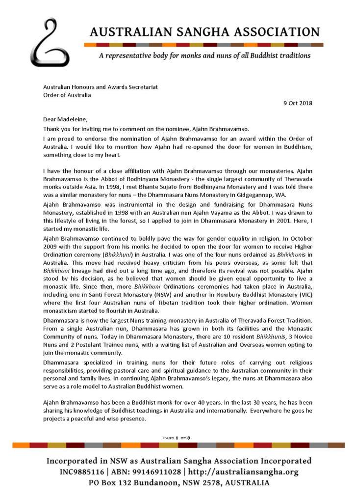 ASA Support Letter for Ajahn Brahmavamso