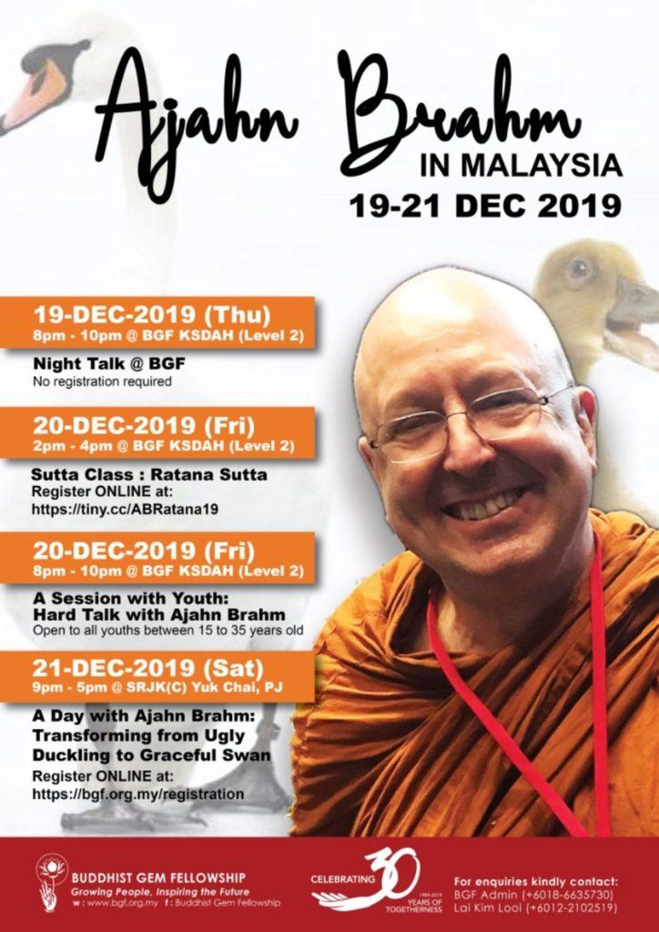 Ajahn-Brahm-Malaysia-19-22-Dec-2019
