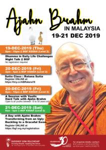 Ajahn Brahm at BGF – Dec 2019
