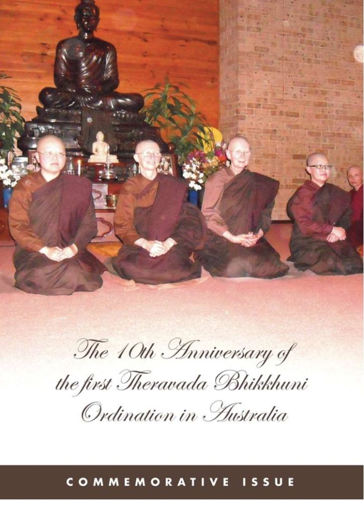 Tenth Anniversary Bhikkhuni Ordination Australia- Commemorative Issue